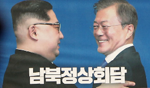 """김정숙·리설주 여사 """"좋은 결실 맺었으면"""" 남북정상회담 성공 합창"""