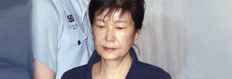 박근혜 징역 20년 확정