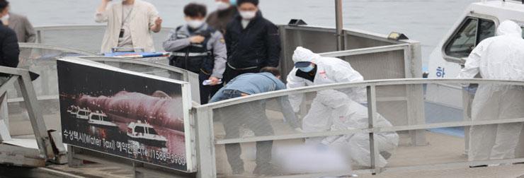 `한강 실종 대학생` 사망 사건