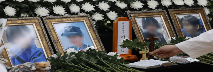 """[밑줄 쫙!] 서욱 국방장관, """"A 중사 사망, '단순 사망건'으로 첫 인지"""""""