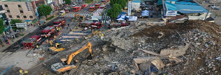 광주 건물 붕괴 사고