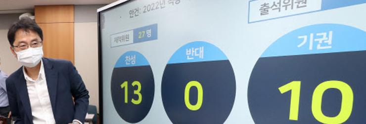 2022년 최저임금 9160원 확정
