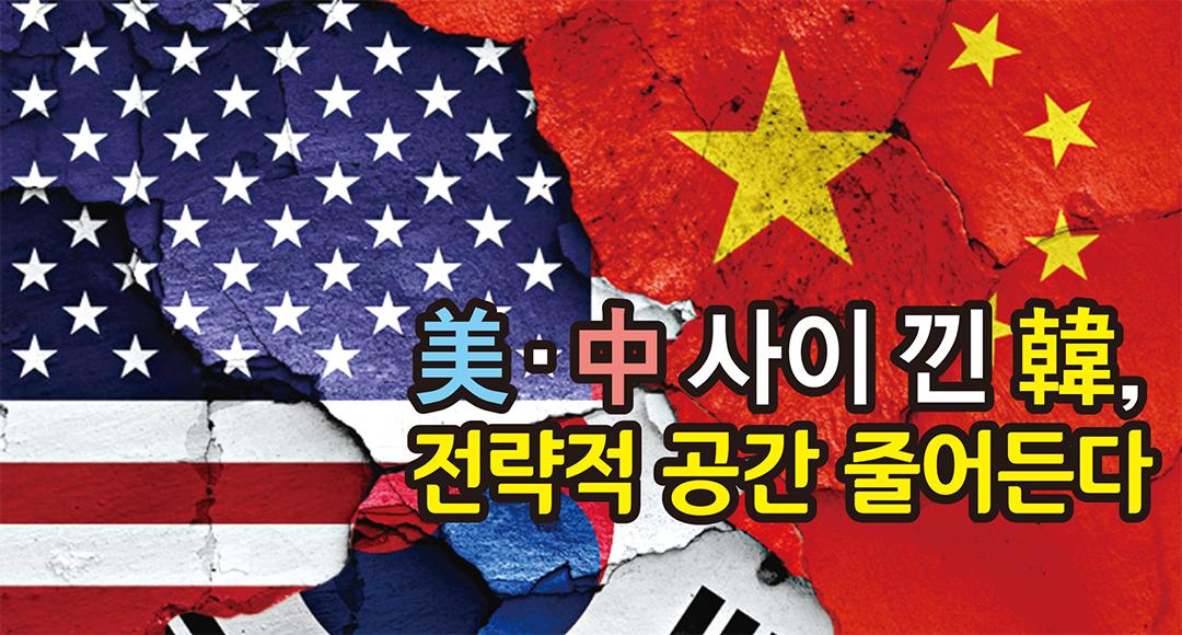 [뉴스+]'美, 베이징 올림픽 보이콧' 해프닝이 보여준 것